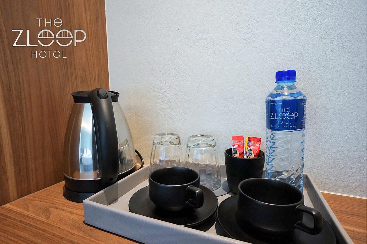 ZP Studio Coffee Tray